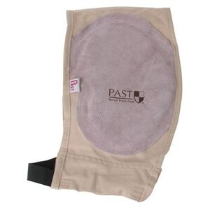 Past Mag Plus Shield, Ambidextrous, Beige