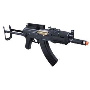 Crosman Game Face GF76 Electric Airsoft Rifle, Full or Semi-Auto 6mm
