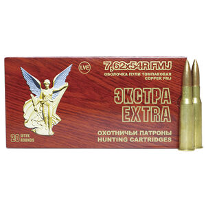 Wolf Military Classic Extra Match 7.62x54R Ammunition 20 Rounds FMJ 200 Grains