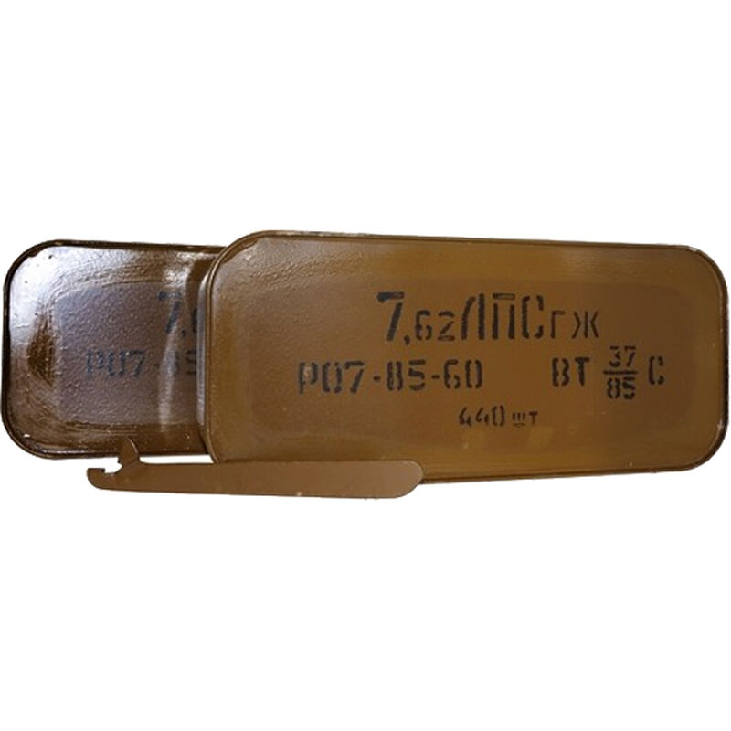 Soviet 7.62x54R Ammunition 880 Rounds in Two Spam Cans 147 Grain FMJ Steel Jacket Bullet Military Surplus