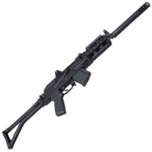 "Arsenal SAM7SFK-80R AK-47 7.62x39mm Semi Auto Rifle 16.2"" Barrel 30 Rounds Milled Receiver Quad Rail Folding Stock Matte Black"