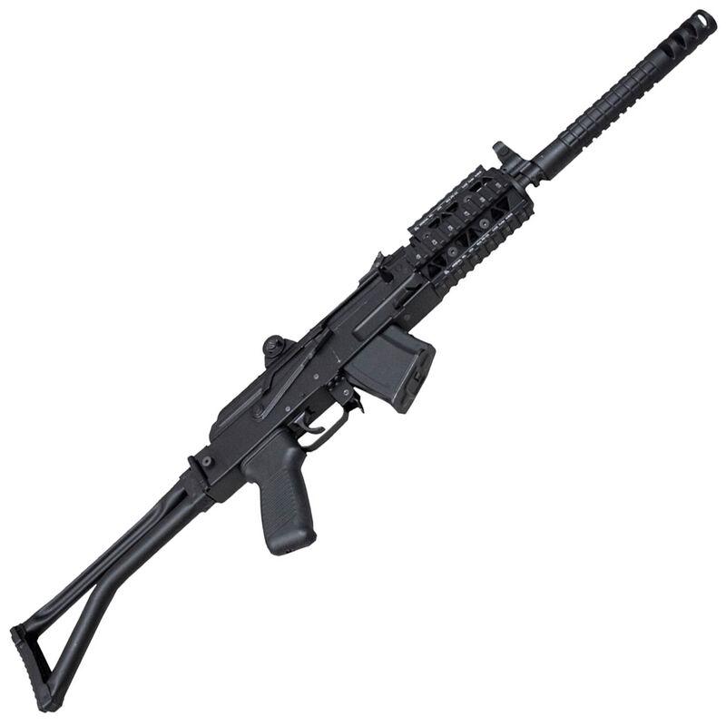 "Arsenal SAM7SFK-80R AK-47 7.62x39mm Semi Auto Rifle 16.2"" Barrel 30 Rounds Milled Receiver Quad Rail Folding Stock Matte Black"
