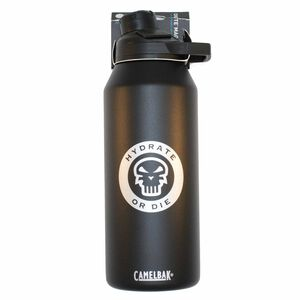 """CamelBak Chute Mag 40 oz Bottle, Insulated Stainless Steel, Black with """"Hydrate or Die"""" Logo"""