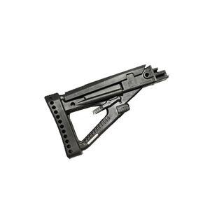 Archangel YUGO PAP AK-Series OPFOR Buttstock Set Black Polymer