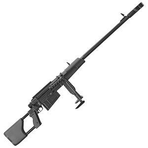 "Zastava Black Arrow M93 .50 BMG Bolt Action Rifle 33"" Barrel 5 Rounds Foldable Iron Sights Adjustable Bipod Picatinny Rail Matte Black"