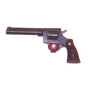 Shot Lock Trigger Gun Lock 1000