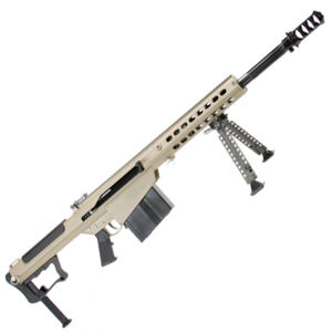 "Barrett M107A1 Semi Auto Rifle .50 BMG 20"" Fluted Barrel 10 Rounds Suppressor Ready Muzzle Brake 18"" Integrated Rail with 27 MOA Elevation FDE Cerakote Receiver"