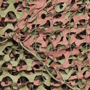 "Camo Unlimited Basic Series Military Netting 9'10"" x 9'10"" 3D Leaf Like Foliage Reversible Green and Brown"