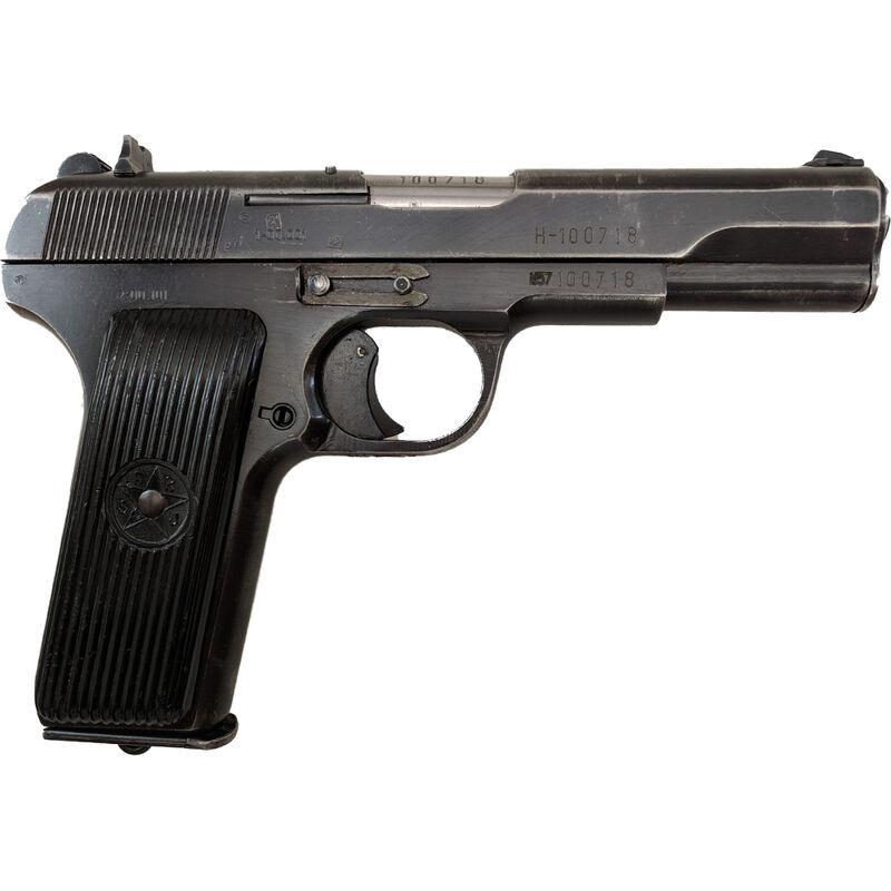 "Century Arms Yugo M57 7.62x25 Tokarev Semi Auto Pistol 4.6"" Barrel 9 Rounds Fixed Sights Used/Surplus Blued"